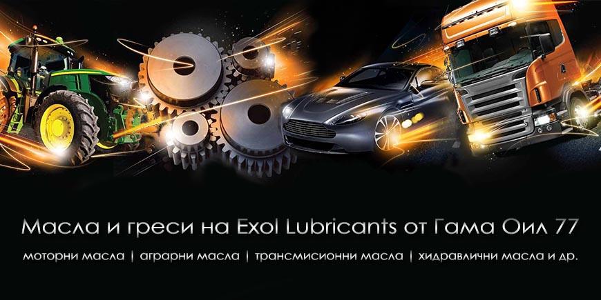 title_6094ed49173597656643271620372809